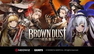 棕色塵埃BrownDust首抽/進度帳號