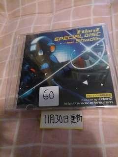 Etlanz Rockman 日版cd