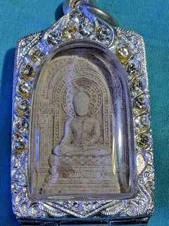 Phra Somdej Pitchitman