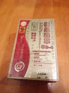 香港濟眾堂 極品蟲草 CS - 4 60粒裝