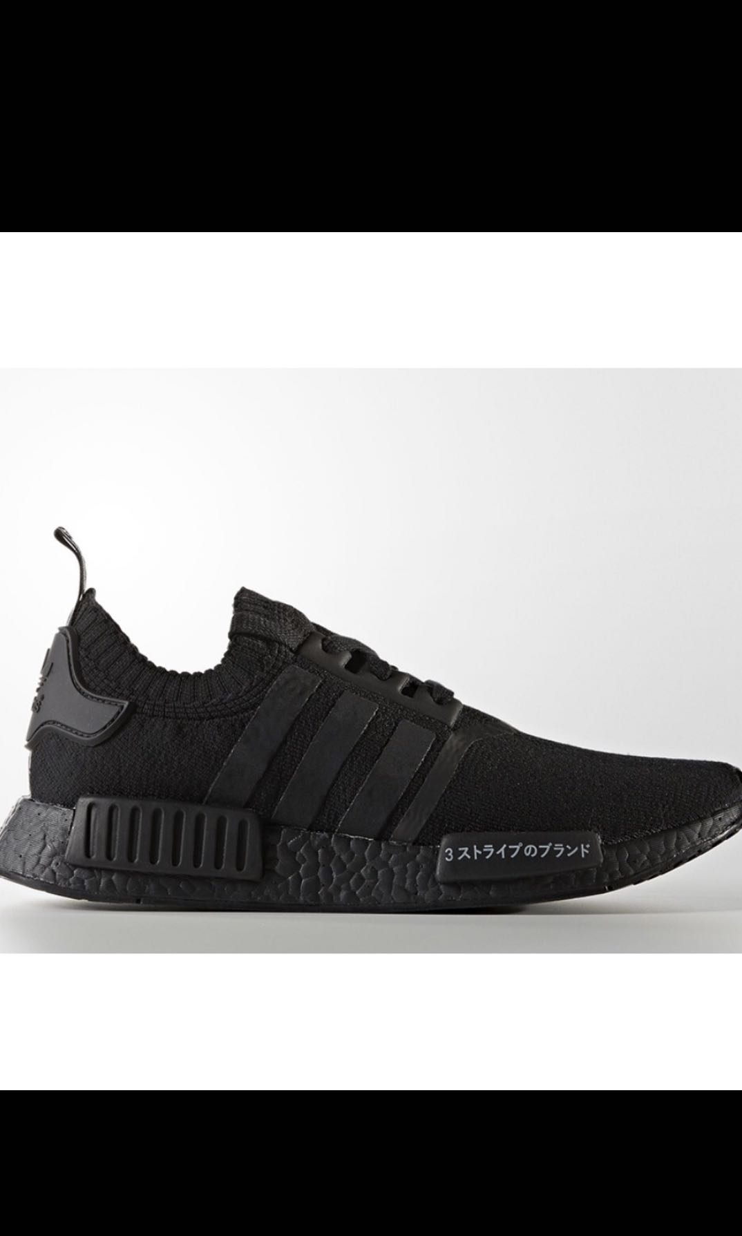 6de2d5bf9 Adidas NMD PK Triple Black Japan