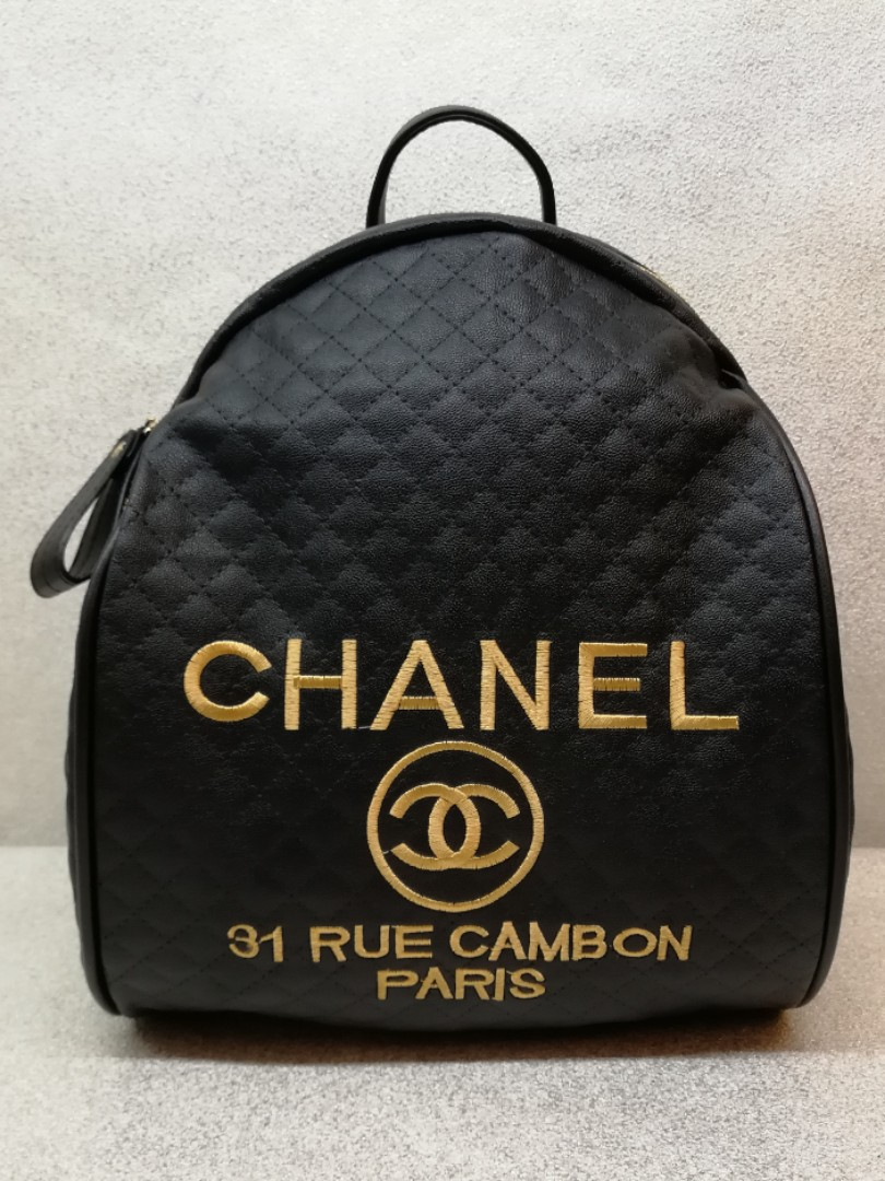 740139573cc9 Chanel Quilted Backpack, Luxury, Bags & Wallets on Carousell