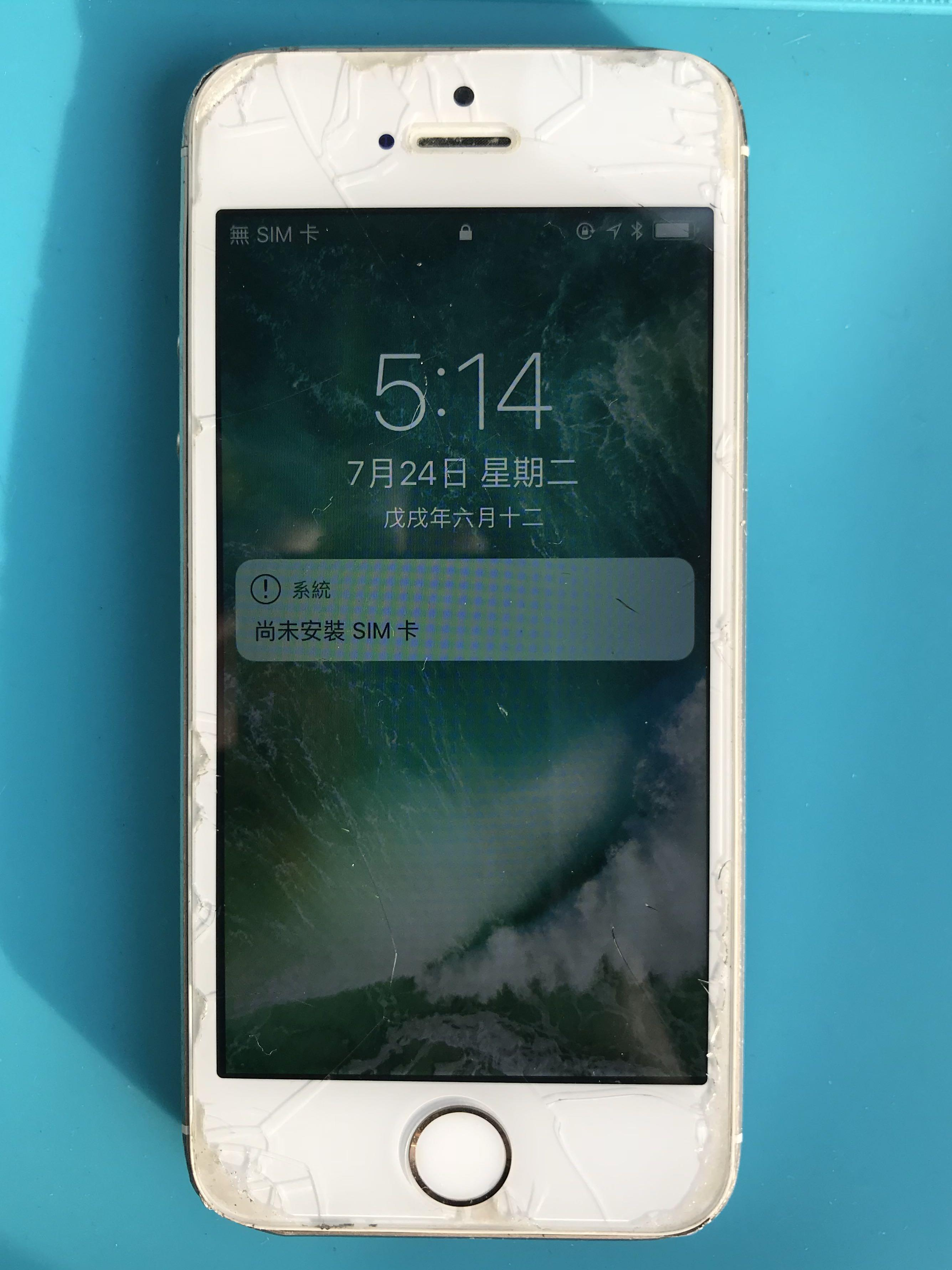 iPhone 5s/SE LCD爆Mon維修