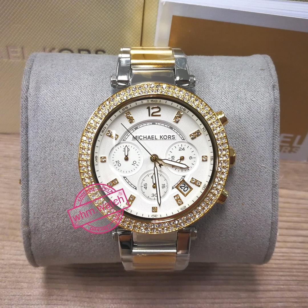 95e097ee2d99 Michael Kors Watch   MK5626