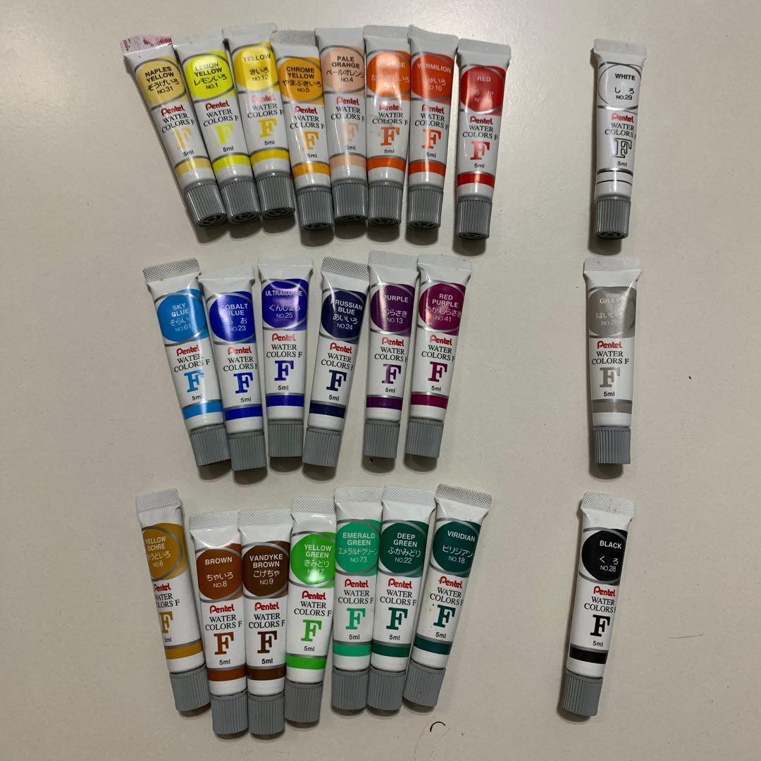Winsor & Newton Artists Professional Watercolour 14ml X 4 Unused Watercolor Paint