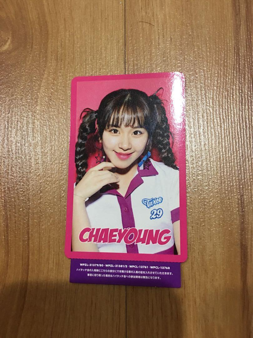 Wts Twice Chaeyoung One More Time Pc K Wave On Carousell