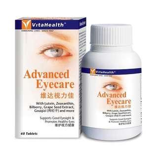 🚚 VitaHealth Advanced Eyecare