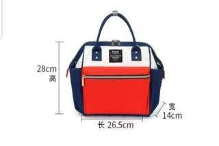 Diaper Bag (Anello style)