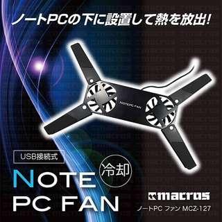 USB Notebook Fan