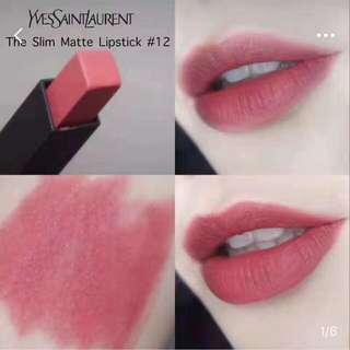 ysl the slim lipstick 12
