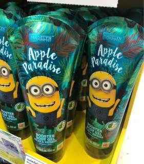 Minions body lotion 泰國代購