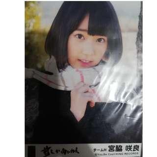 宮脇咲良 AKB48 相 照片 Sakura