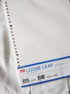 bnip daiso b5 looseleaf lined paper