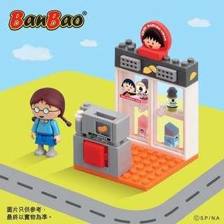 7-11 小丸子 no.5 小玉便利店