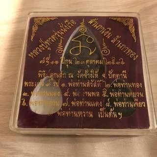 收藏多年 深色 黑泥土色 泰國佛牌 尋有緣人 尋佛牌專家