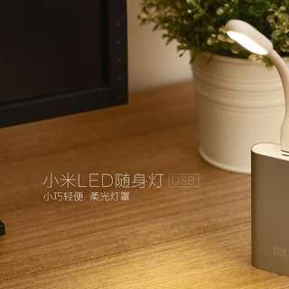 🚚 (可批發)小米LED燈/同款跑江湖專用(藍.白.綠.橙橘.粉紅色)5色盒裝有質感/亮度比其它同款更亮