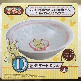 Japan Tokyo Pokémon 一番抽 比卡超 大飯碗