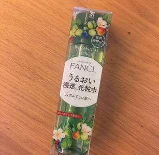日本版 Fancl x 7-11 化妝水