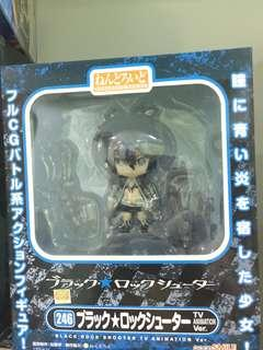 Nendoroid #246 - black rock shooter tv animation ver (MISB)