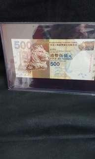 滙豐$500