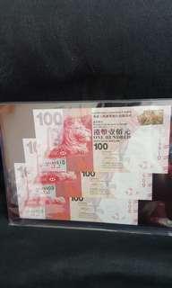 2013 年3連張$1OO 靓号碼 正版