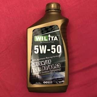 🚚 WILITA 威力特 高分子合成機油 400元/1罐