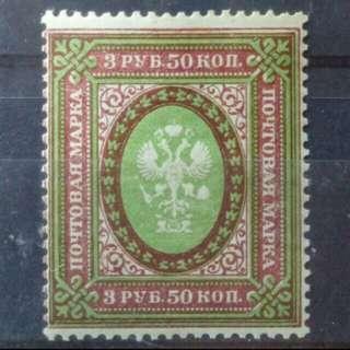 [lapyip1230 百年新票] 俄羅斯帝國 1880年 3.5盧布高面額票 Mint