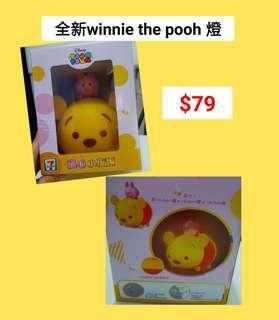 Winnie the pooh燈(全新)