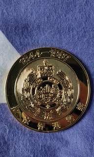 1844-1997 皇家警察記念18K金幣
