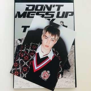 exo tempo kai postcard