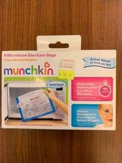 MUNCHKIN Microwave Sterilizer Bags (6 pack)