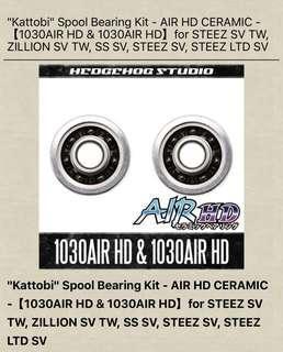 HedgeHog studio 1030 HD bearings