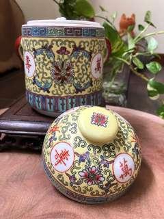黄万寿参盅 Vintage Porcelain Container