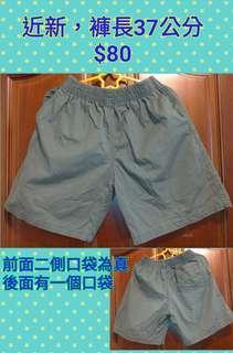 近新,尺標:130,褲長37公分 $80 前面二側口袋為真 後面有一個口袋