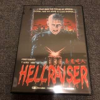 養鬼吃人1 DVD Hellraiser 早期中文絕版