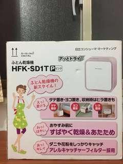 🚚 烘被機 HITACHI 日立 HFKSD1T 除塵蟎、暖氣、暖被、烘被