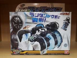 DX Spider Lattern