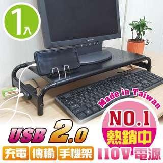 【Mevuse梅慕西】圓孔散熱螢幕架 配3孔 2.0 USB&2 組電源插座&手機架- 黑色(1入)