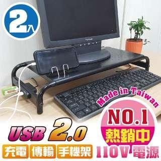 【Mevuse梅慕西】圓孔散熱螢幕架 配3孔 2.0 USB&2 組電源插座&手機架-時尚黑(2入)