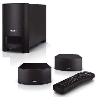 P10 Bose CineMate GS Series II Digital Home Theater Speaker System