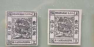上海工部書信館大龍郵票三枚(未知真偽)