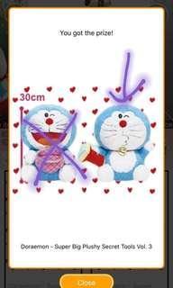 Doraemon secret tool plush plushy plushie Toreba