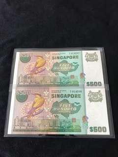 Bird Series $500 With 2 Run