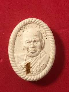 Thai Amulet Roon Som Pradthana by Lp Budda Wat Pantai Pattanaram Srakaew(BE2559)