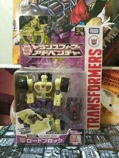 Transformers G1 LG ROADBLOCK - marvel prime decepticons targetmaster devastator hasbro takara