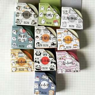 [bnib] cute animal print washi tapes