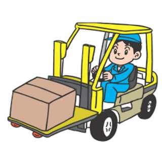 Heavy Forklift Driver / West / Attractive Salary