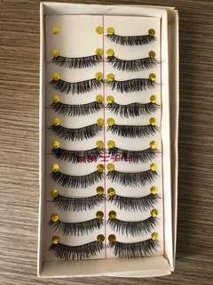 False Lashes made in Taiwan