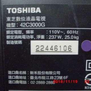 TOSHIBA 42C3000G 42吋液晶電視◎日本原裝