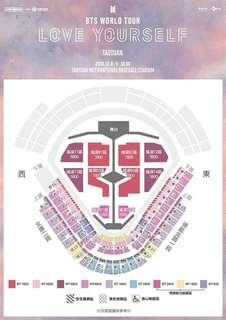 🚚 2018 BTS WORD TOUR LOVE YOURSELF